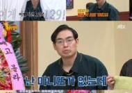 '아는형님' 박영진, '마산129파' 웃음대장으로 활약