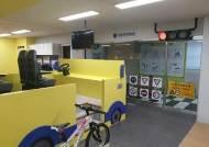 대한안전교육협회, 대전 유성초에 교실형 안전 체험관 구축