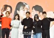 [포토] 김대현, 판소리의 매력에 빠져 보세요!