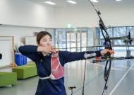 양궁 첫 올림픽 3관왕 조준 '신궁' 강채영