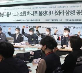 """[<!HS>뉴스분석<!HE>]삼성그룹 8개 노조, """"임금 6.8% 인상, 성과제 바꿔라""""…공동교섭 요구한 속내"""
