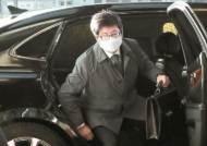 """""""거짓말 대법원장은 치욕"""" 전직 변협회장 8명도 사퇴 촉구"""