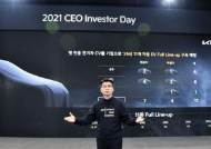 '애플카 논의중단'에 주가 떨어진 기아, 3월 첫 전기차 공개