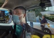 배심원 법정 참석 막은 홍콩 법원···'176년 기본권'이 무너졌다