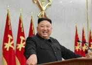 [속보] 북한 당 중앙위 전원회의 8일 개최…김정은 참석