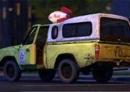 '소울' 알고보면 더 재미있는 디즈니·픽사 이스터에그
