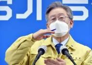 이재명 대선앞 '증세론 승부수'…이낙연의 저격, 거든 임종석