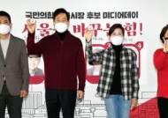 나·오, 안철수에 '김명수 책임론'