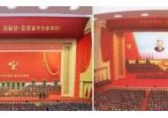 """中 외교부 잡지 """"北, 비핵화 할 이유 없어…韓 압박해 美 바꾸려 할 것"""""""
