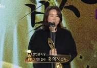 """[41회 청룡] '소리도 없이' 홍의정 감독, 신인감독상 """"유아인·유재명 있기에 가능"""""""
