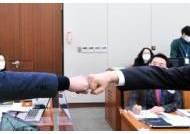 [사설] 바이든 행정부와 처음부터 충돌한 정의용 외교