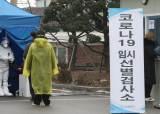 [속보] 부천 종교시설·보습학원서 53명 코로나19 집단감염