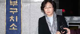 김은경 1심 판결까지 21개월…수사 지휘라인 검사 다 옷 벗어