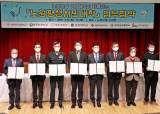 삼육대, 서울 노원구와 '노원평생시민대학' 공동 운영