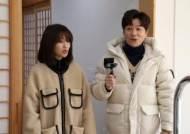 '서울집' 박하선-정상훈, 상황극 퍼레이드에 성시경 '토라짐'