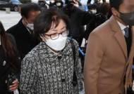 [사설] '환경부 블랙리스트' 단죄는 사필귀정