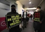 """자영업자, '밤12시까지 개점 시위'…""""가만히 죽으란 거냐"""""""