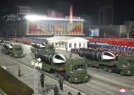 """유엔 """"北 지난해도 핵 개발, 해킹으로 자금 조달"""""""