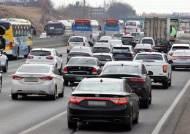 """""""전기차, 겨울 고속도로 주행시 연비 24% 감소""""…현대해상 실험결과"""