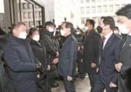 [강찬호 논설위원이 간다] '방역''통진당' 핑계대며 야당 의원들 막은 대법원