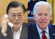 """미 싱크탱크 """"美, 한국 포함 아시아 핵기획그룹 창설해야"""""""