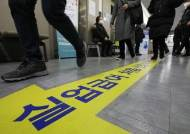 실업자 157만 '역대 최다'···1년새 일자리 100만개 사라졌다