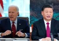 """시진핑 """"대만·홍콩·신장은 중국 내정""""…바이든에 날선 경고"""