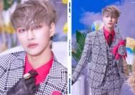 """""""순정만화 비주얼"""" 에이티즈 '제로:피버파트2' 홍중·성화 콘셉트 포토"""