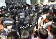 20대 여성 미얀마 시위 중 피격 뇌사… 가족, 산소호흡기 떼기로