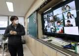 코로나 시국에 뒤늦게 떴다, 인스타 제친 10대들 인기 앱