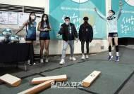 [포토]'장충쯔위' 박혜민, 윷놀이 실력도 최고