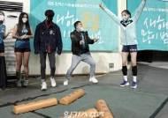 [포토]박혜민, 모 나왔다!