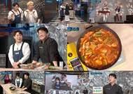 '백파더' 명절 남은 떡국떡으로 만든 떡볶이로 무아지경 먹방