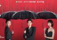 """""""결혼 NO"""" 밀레니얼 세대에 속 터지는 중국 정부, 왜?"""
