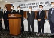 """김용근 경총 부회장 사의…""""기업부담법 통과에 책임"""""""