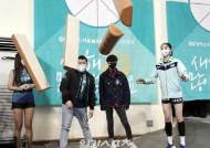 [포토]박혜민, '모 나와라!'