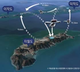 50㎞ 거리 섬 배달, 20분이면 간다···옹진군에 뜬 <!HS>드론<!HE> 택배