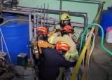폐수 찌꺼기 제거하다 유독가스 질식…40대 근로자 숨져