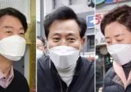 """與 """"野 '서울시 공동운영', 나눠먹기 생일 케이크 아니다"""""""
