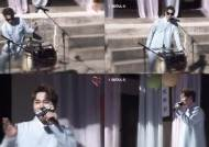 """'장구의 신' 박서진, 설 특집 온라인 공연 """"모두가 웃길"""""""
