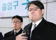 울산선거 개입의혹 靑이광철 사의…김영식 비서관도 사퇴설