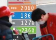 [사진] 휘발유값 12주 연속 상승