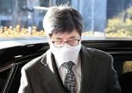 '거짓해명' 김명수 대법원장 고발 건, 서울중앙지검서 수사
