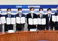 """민주당, 배민-자영업자 상생협약식…""""이익공유제의 자발적 실천"""""""
