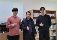 광운대 오종민 교수 연구팀, 헬스케어용 초고감도 호흡 및 피부 비접촉 센서 개발
