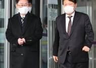 """""""尹 임기 얼마 안 남았다""""…靑 '민정수석 패싱설'에 무대응"""