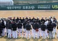 [포토]한화, 대전에서 2차 스프링캠프 돌입