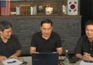 """""""조국 여배우 후원"""" 주장한 김용호 """"제보 받고 취재한 것"""" 혐의 부인"""