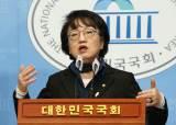 """김진애 """"영업제한 피해 소상공인 등에 최대 1260만원 지원"""""""