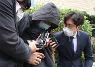 해운대 '광란의 질주' 포르쉐 운전자 징역 5년…차량 몰수 조치